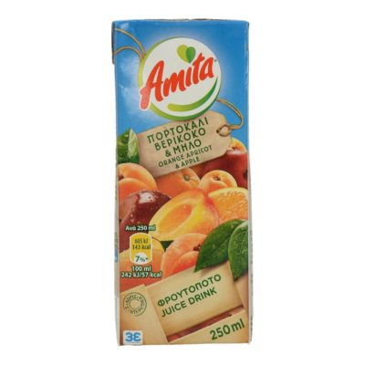 Χυμός Amita - Drinks | Funky Burger